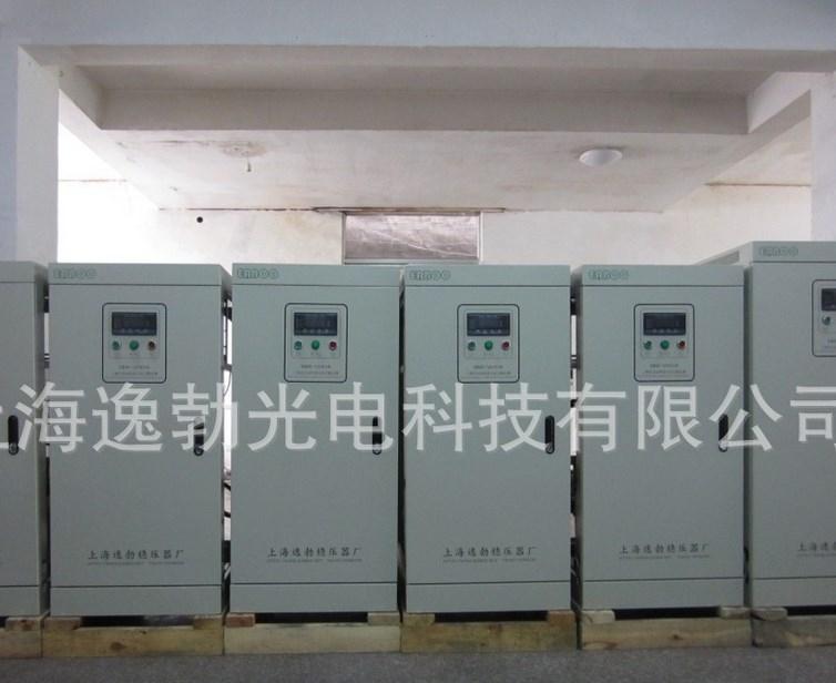 Промышленное электрооборудование и промышленная электроника - 4
