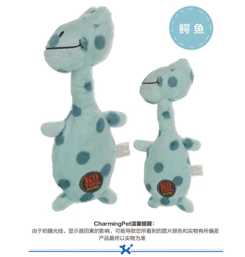 Игрушка для собак CharmingPet - POPPIN' POLKIES (128-101) - 15