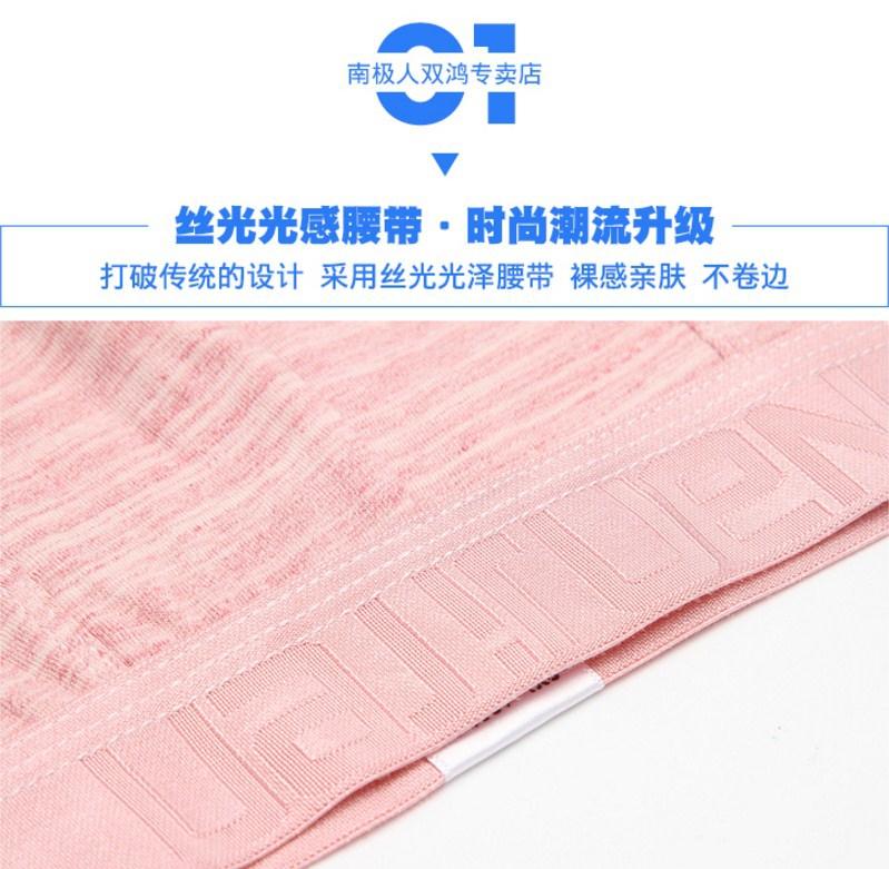 Комплекты мужских трусов 4 в 1 упаковке Nanjiren - NJR51666 (125-101) - 1