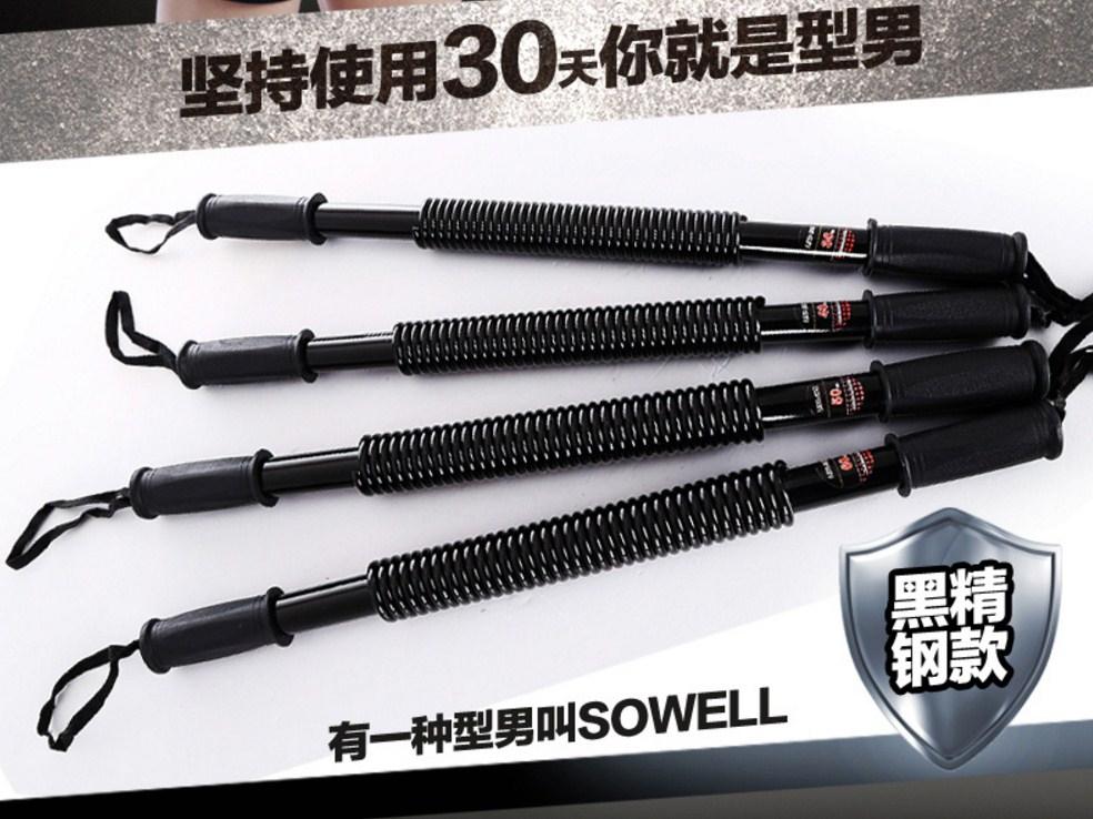 Эспандер силовой Sauville (130-100) - 3