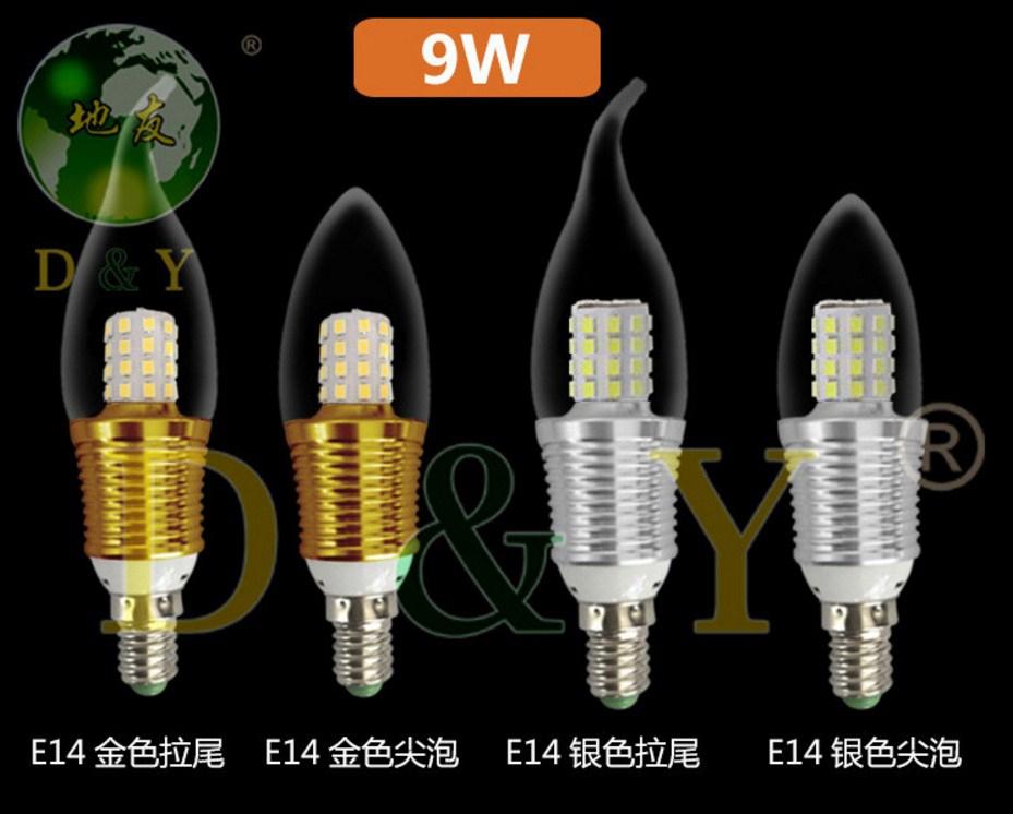 Лампа пожаробезопасная с металлическим корпусом LED-E14-E27-9W-5730 (101-221) - 10