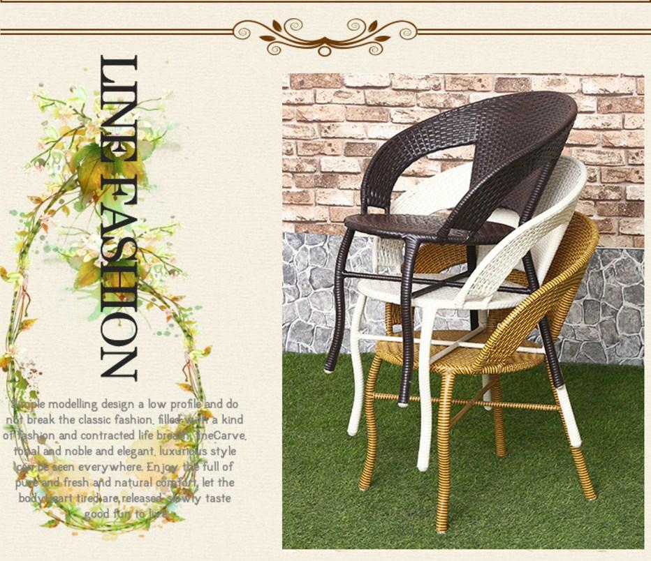 Столик и четыре кресла из ротанга Sunco (132-103) - 8