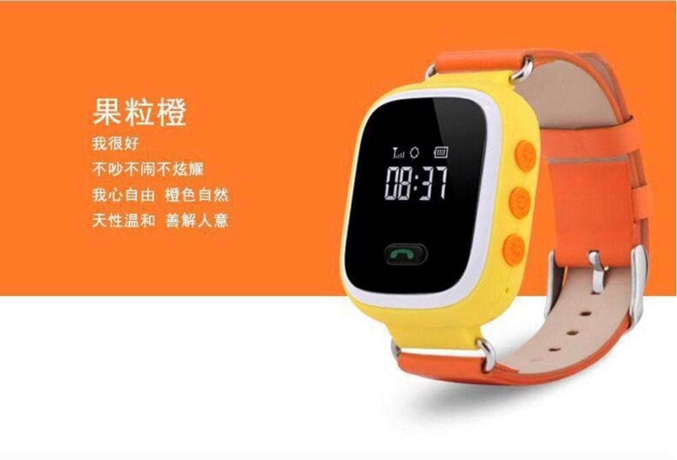 Детские смарт-часы GPS SH-01 (123-104) - 10