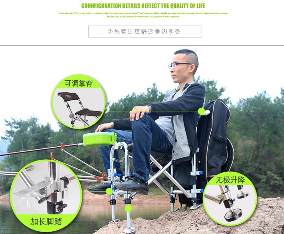 Многофункциональный портативный складной стул для рыбалки JILILAI (129-100) - 3