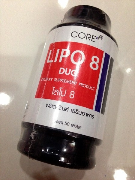 Капсулы для похудения LIPO 8 DUG CORE, 50 капсул (122-009) - 1