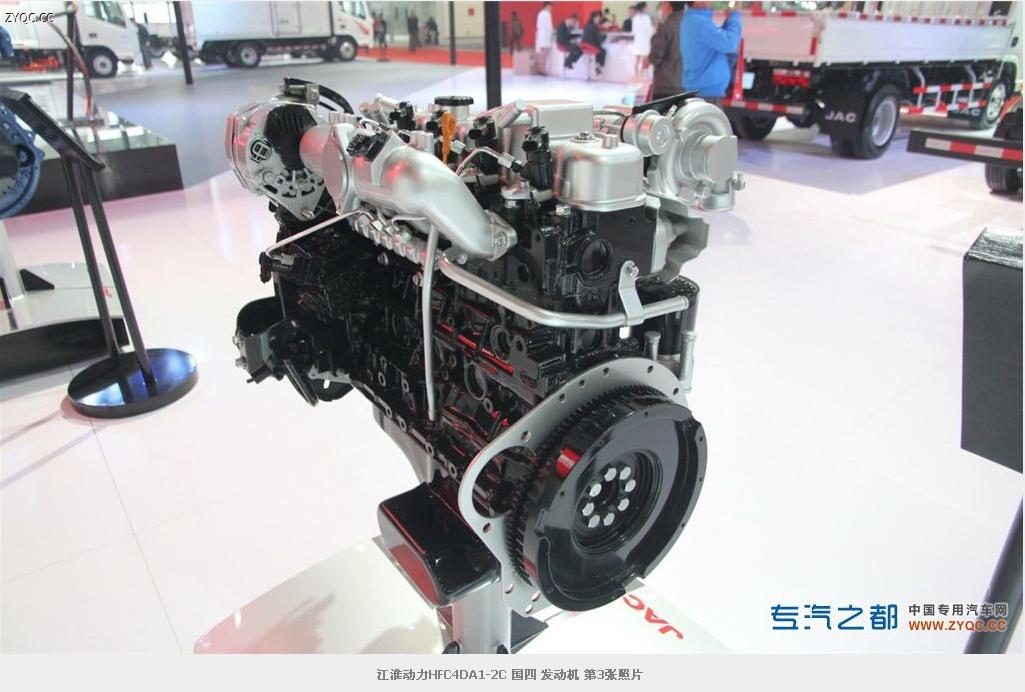 Дизельный двигатель JAC HFC4DA1-2C на базе ISUZU (106-101) - 2