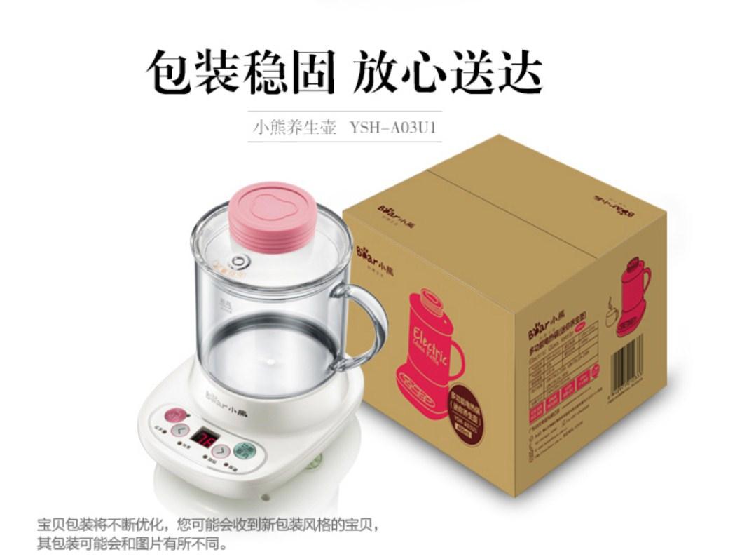 Многофункциональный электрический стеклянный чайник Bear YSH-A03U1 (119-109) - 16