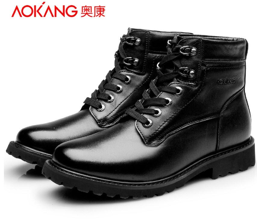 Зимняя обувь - 12
