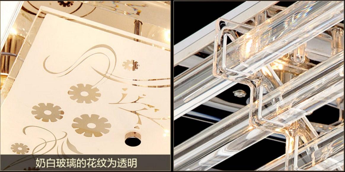 Современная люстра Plymouth Dili Lighting LED-3091A (101-227) - 12