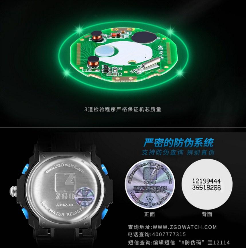 Водонепроницаемые электронные спортивные часы ZGO WATCH A316Z-X (123-108) - 6
