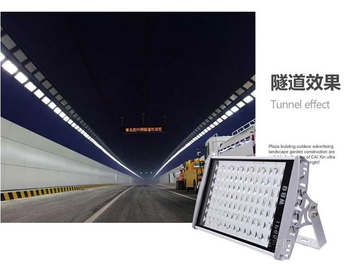 Светодиодный светильник прожектор LED Qingyu 28W-196W (115-106) - 16