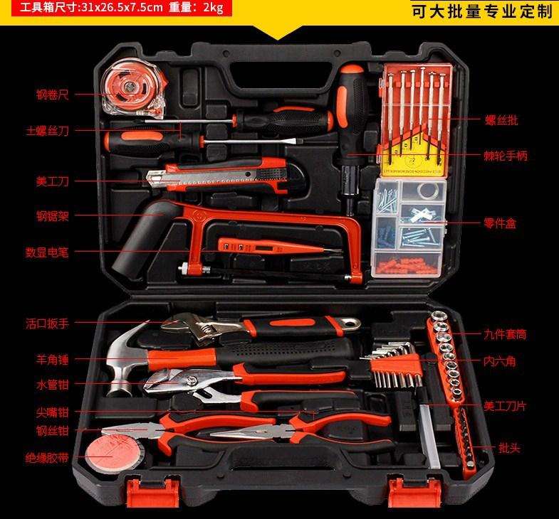 Набор инструментов JIUKE - jyzt12 (131-109) - 12