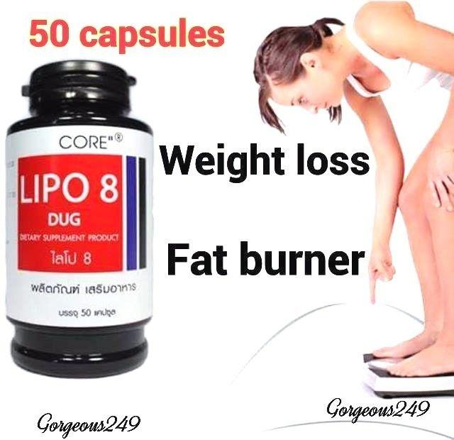 Капсулы для похудения LIPO 8 DUG CORE, 50 капсул (122-009) - 5