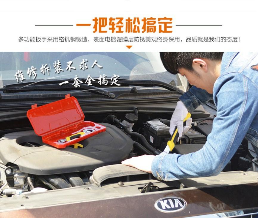 Многофункциональный гаечный ключ Yi Ruize WNBS 6-32мм (131-106) - 5