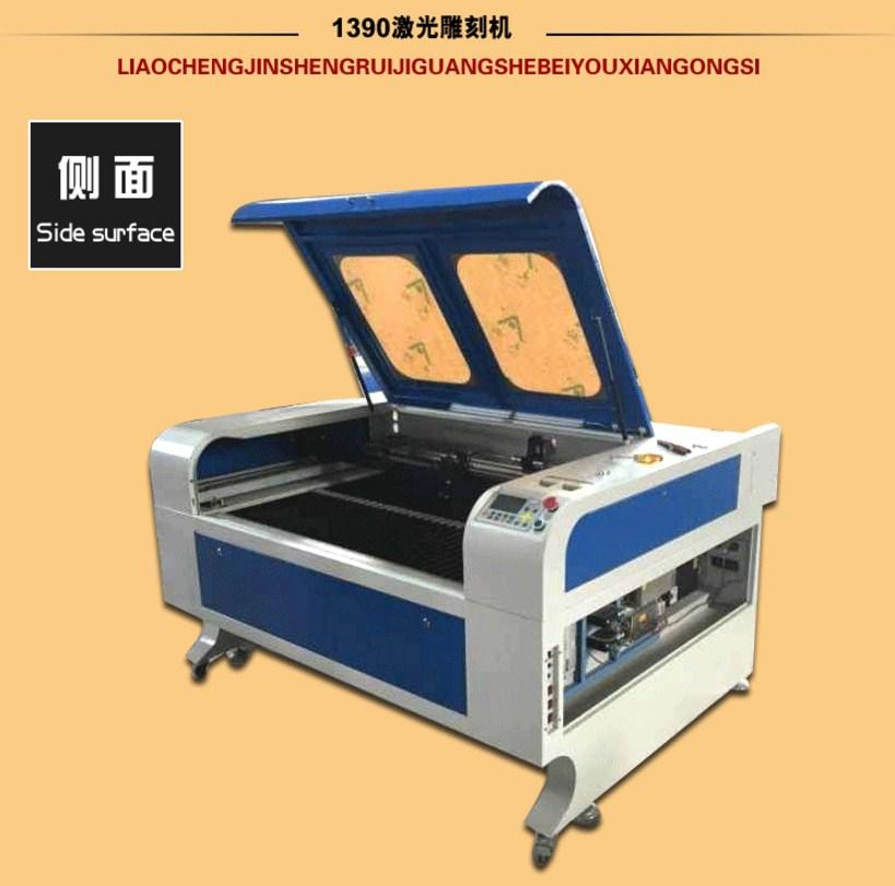 Лазерный станок - гравер Jin Shengrui JSR-1390 (103-117) - 5