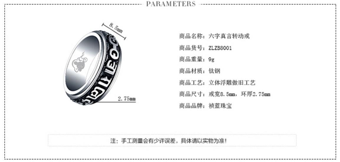 Кольцо из титановой стали Zeroline (124-106) - 16