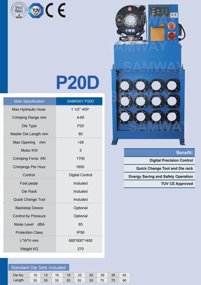 Высокоточный обжимной станок РВД - SAMWAY P20D (108-167) - 2