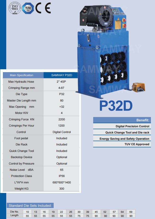 Станок для обжима РВД SAMWAY P32D  - 2