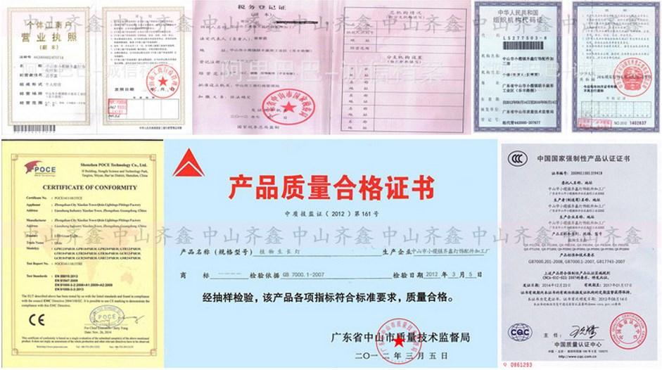 Светодиодная лампа для роста растений LED Qi Xin QX-PTXXA-12W-36W (112-113) - 16