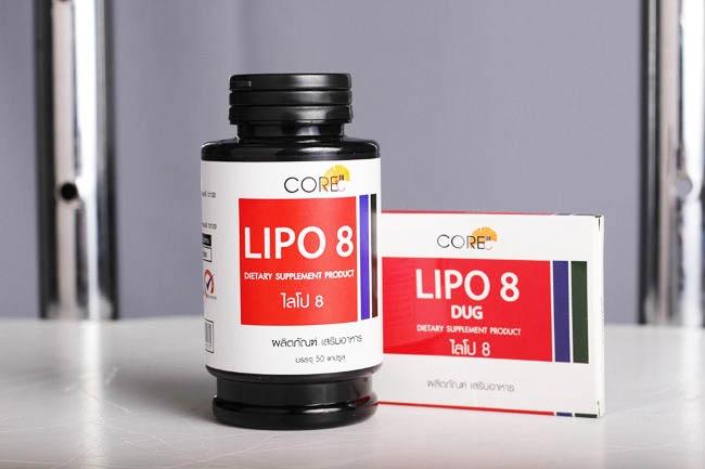 Капсулы для похудения LIPO 8 DUG CORE, 50 капсул (122-009) - 8