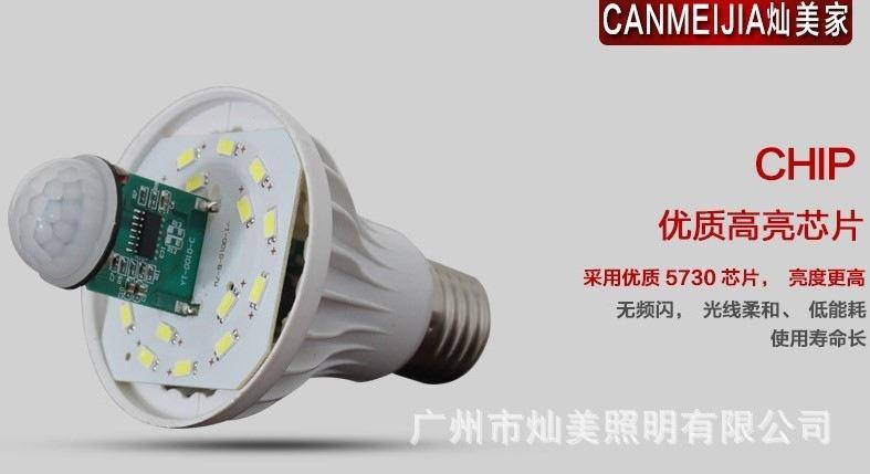 Светодиодные лампы LED-E27 (с датчиком тепла и автоматические - включение от звука) (101-207) - 13