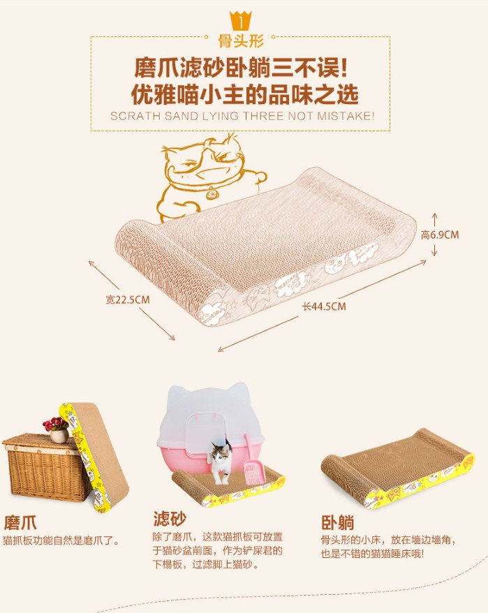 Коврик для кошки Tian Yuan Pet - WJ-ZB-005 (128-100) - 3