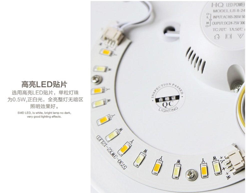 Светодиодный потолочный светильник LED-9056 (101-250) - 13