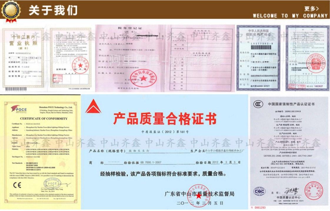 Светодиодная лампа для роста растений с зажимом Xin Qi GSR05-5W-15W (112-120) - 16