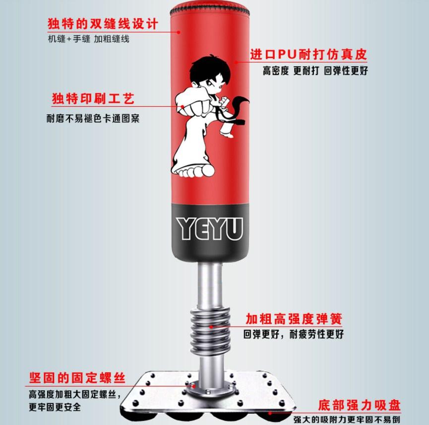 Детский тренажер для боевых искусств YEYI (131-105) - 15