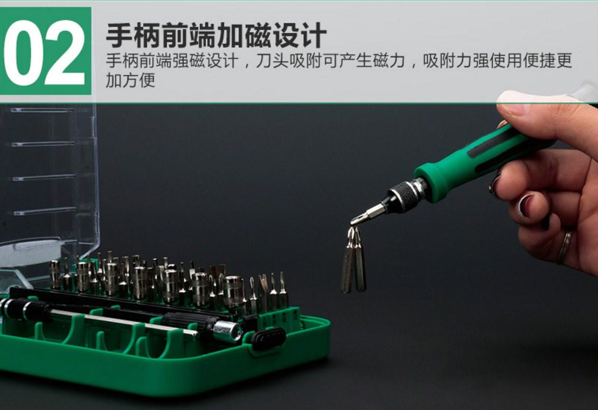 Многофункциональная магнитная отвертка с набором насадок ELECALL (131-110) - 7