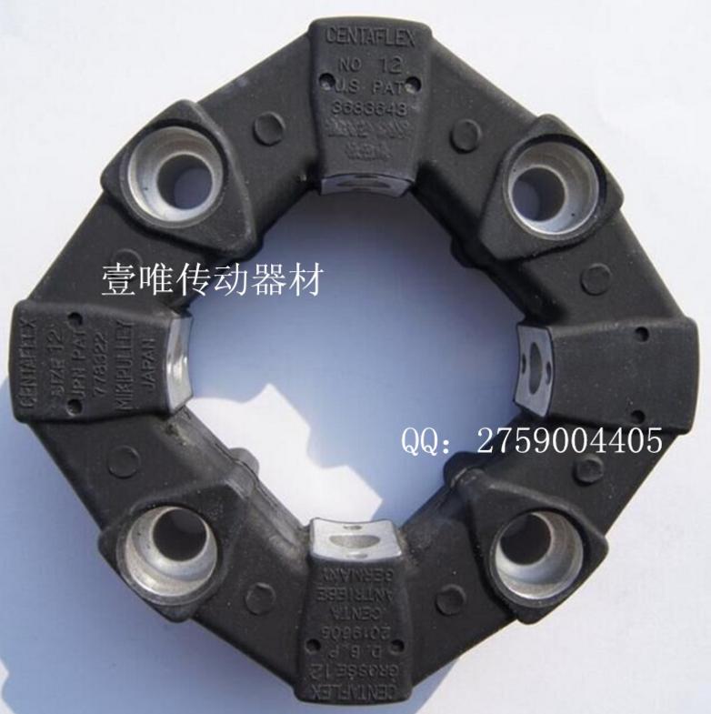 Эластичные муфты CENTAFLEX CF-A S0-S1-S2 (118-101) - 5