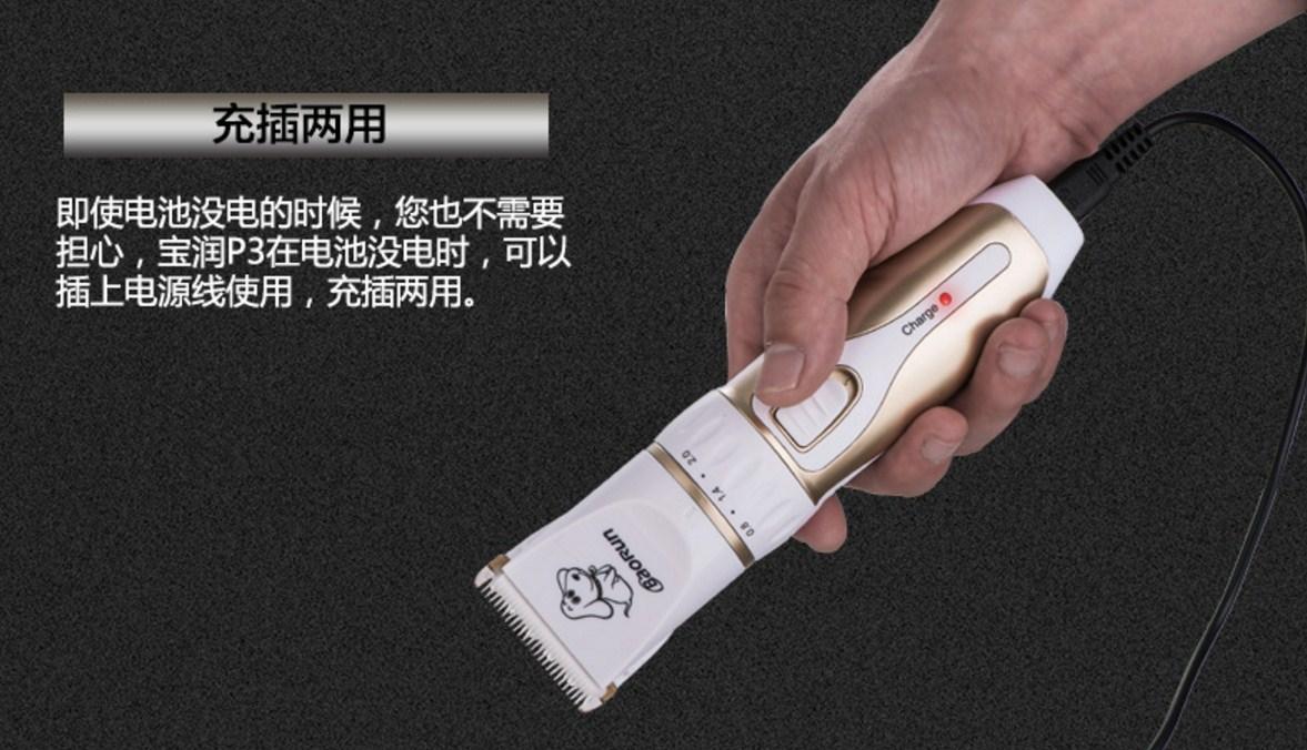Профессиональная электрическая машинка для стрижки домашних животных BaoRun (128-106) - 11