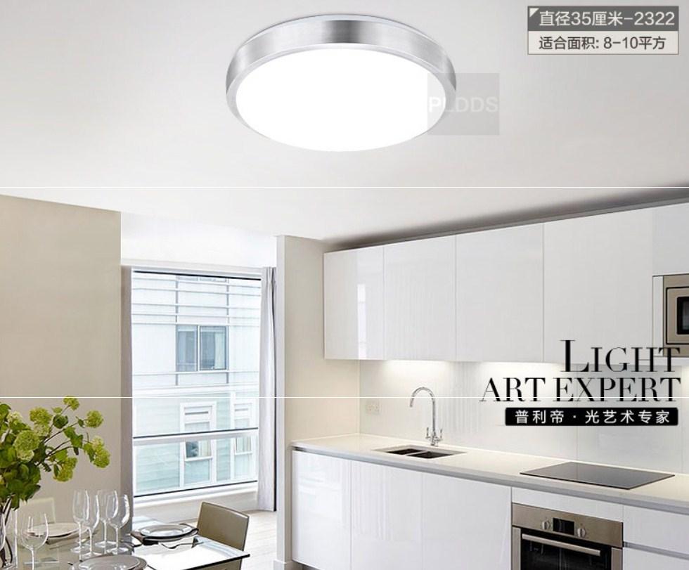 Светодиодные потолочные светильники LED-2321 (101-247) - 2