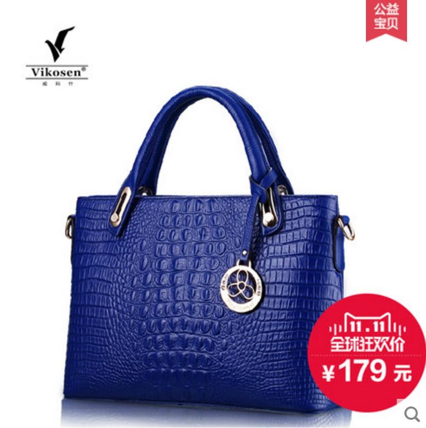 Женские сумки - 1