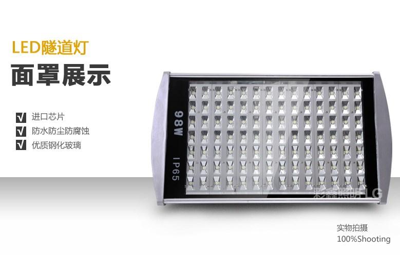 Светодиодный светильник прожектор LED Caixin 42W-196W (115-105) - 8