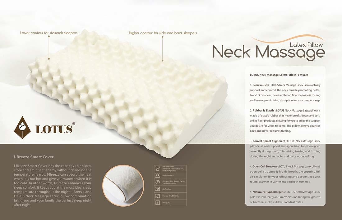 Подушки из натурального латекса Lotus Neck Massage Latex Pillow 20″x30″ (122-100) - 4