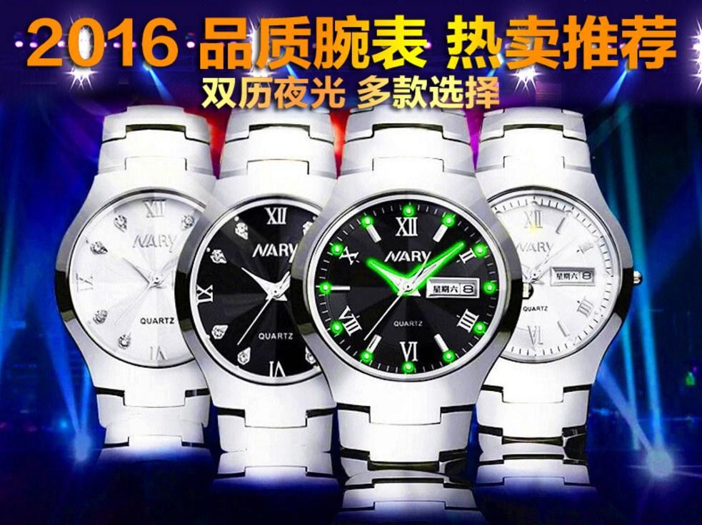 Водонепроницаемые мужские и женские кварцевые часы NARY 6020 (123-107) - 1