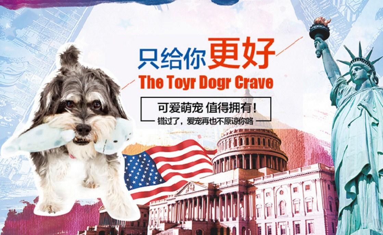 Игрушка для собак CharmingPet - POPPIN' POLKIES (128-101) - 1
