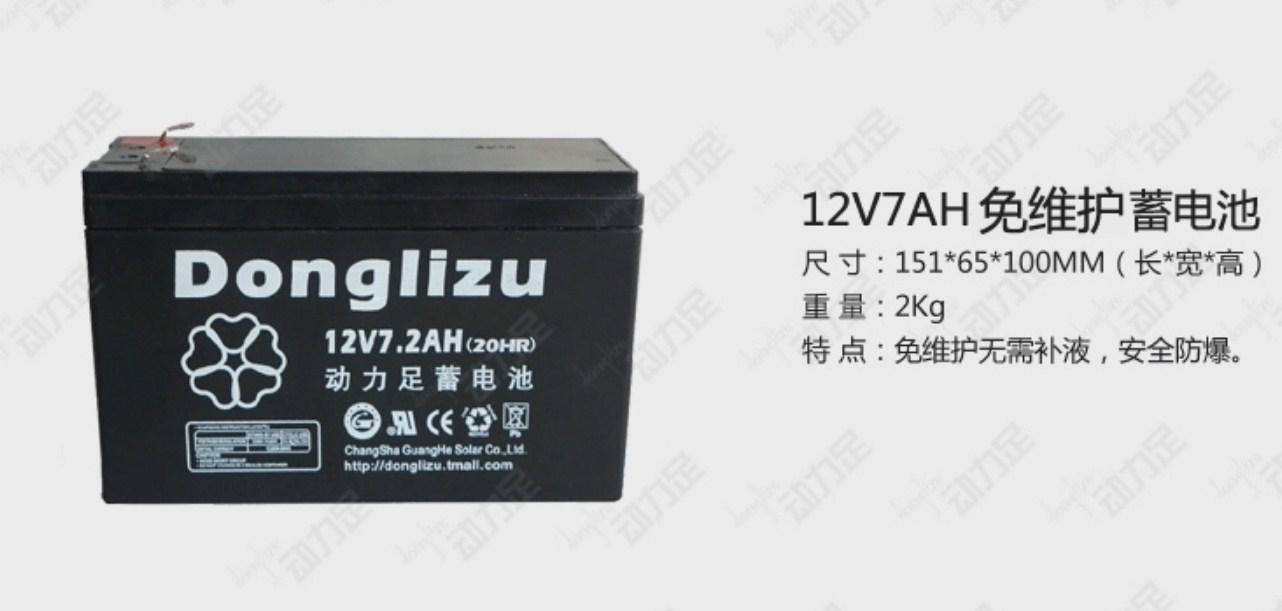 Бытовая солнечная система (полный комплект) DL-x12-20w (120-105) - 8