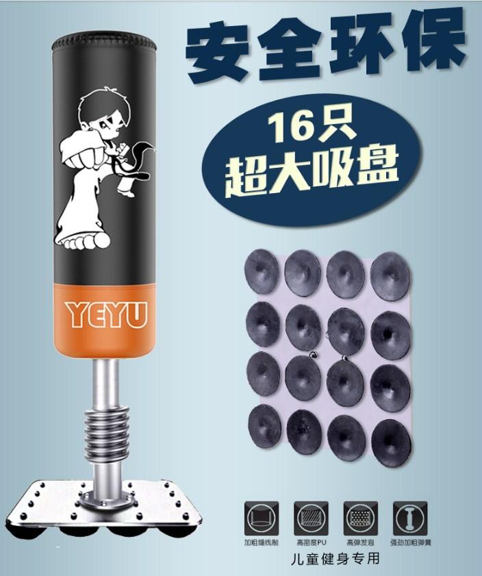 Детский тренажер для боевых искусств YEYI (131-105) - 14