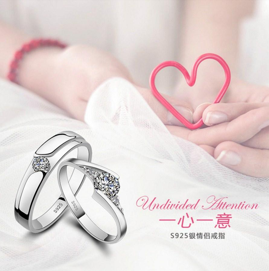 Серебряные S925 парные кольца для мужчины и женщины (124-110) - 1