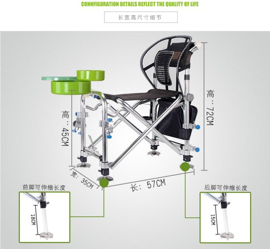 Многофункциональный портативный складной стул для рыбалки JILILAI (129-100) - 7