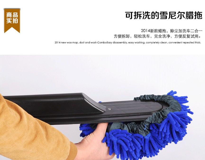 Телескопическая швабра для мытья автомобиля Dreamcar - xzm0001 (131-107) - 15