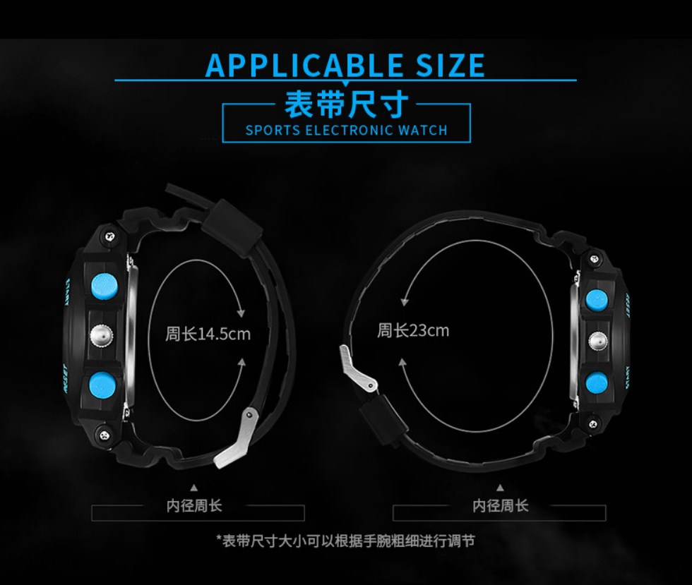 Водонепроницаемые электронные спортивные часы ZGO WATCH A316Z-X (123-108) - 9