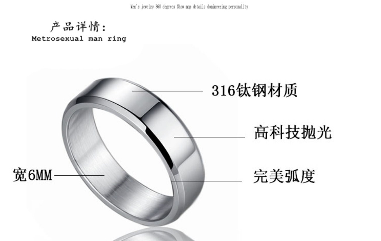 Мужское кольцо из титановой стали (124-111) - 3
