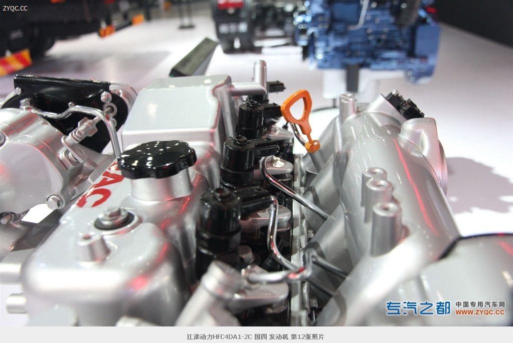 Дизельный двигатель JAC HFC4DA1-2C на базе ISUZU (106-101) - 11