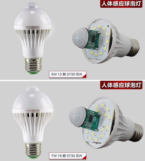 Светодиодные лампы LED-E27 (с датчиком тепла и автоматические - включение от звука) (101-207) - 11