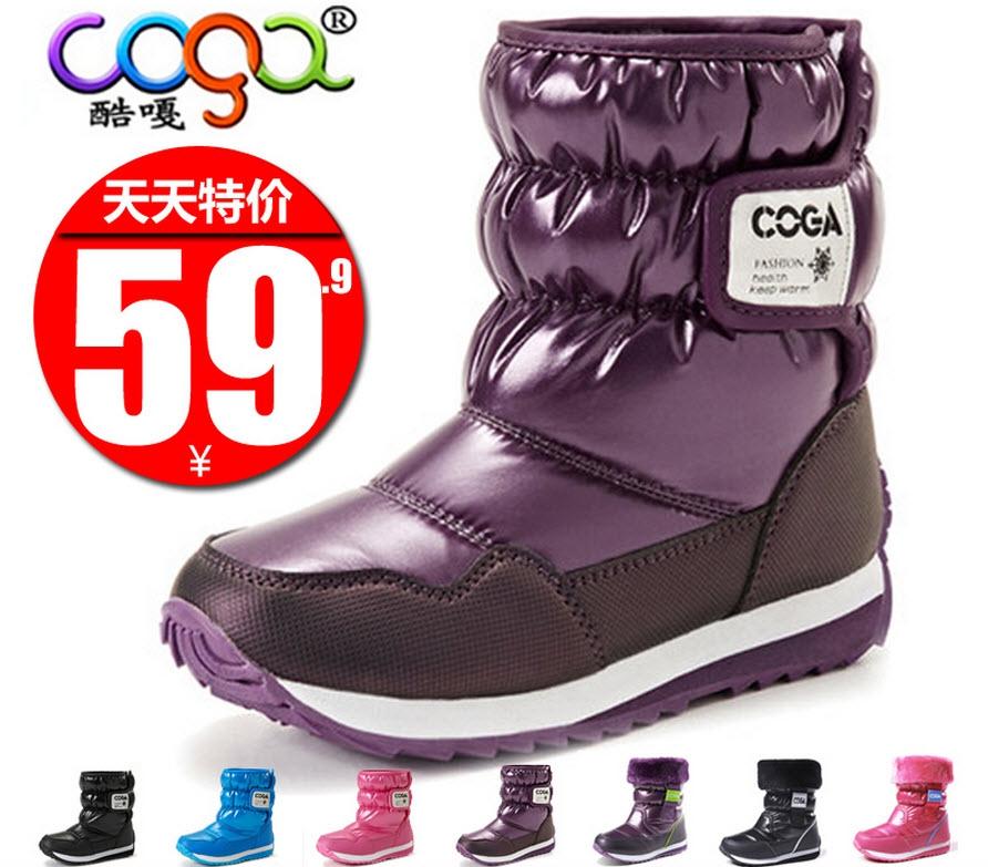 Зимняя обувь - 13