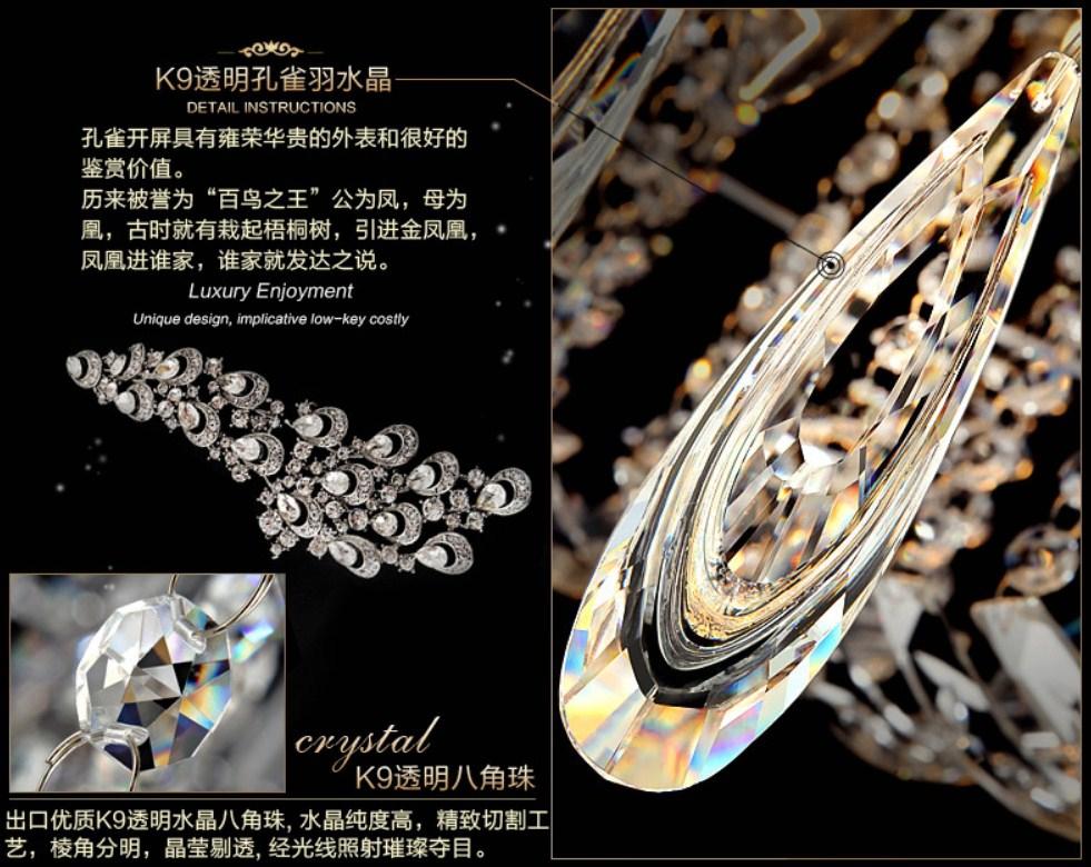 Хрустальные люстры Plymouth Dili Lighting 7018 (101-226) - 11