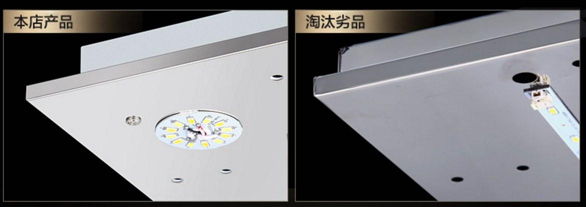 Современная люстра Plymouth Dili Lighting LED-3091A (101-227) - 13